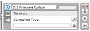 ev3 firmware update